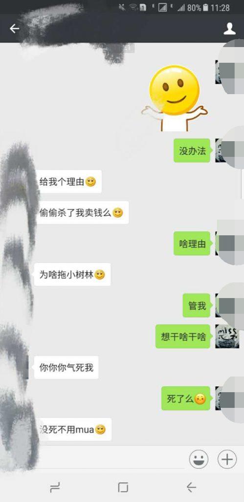 【泡妞高手】男哥学员从不生妹子气,只会气死妹子