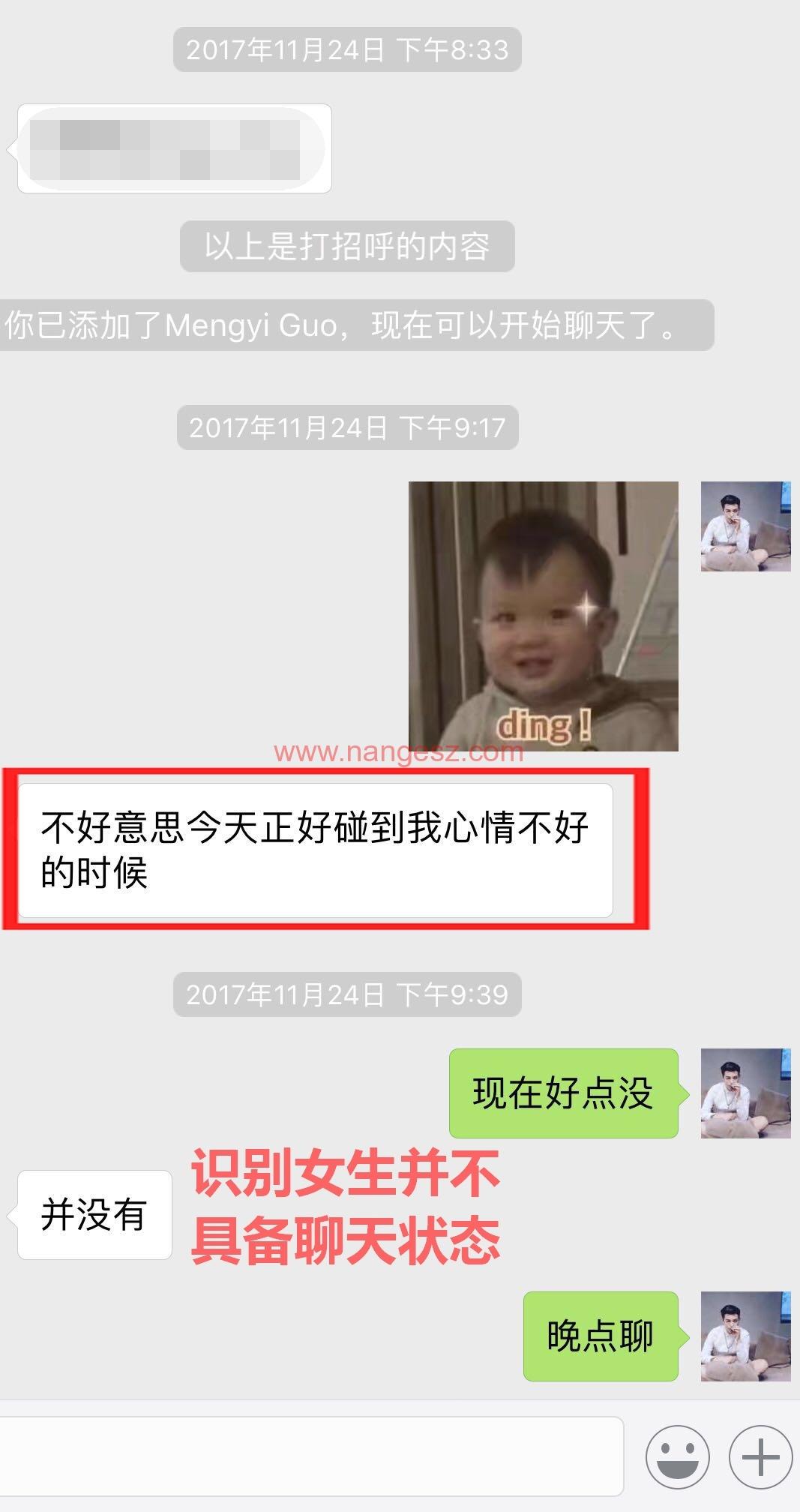 微信图片_20171205151707_看图王