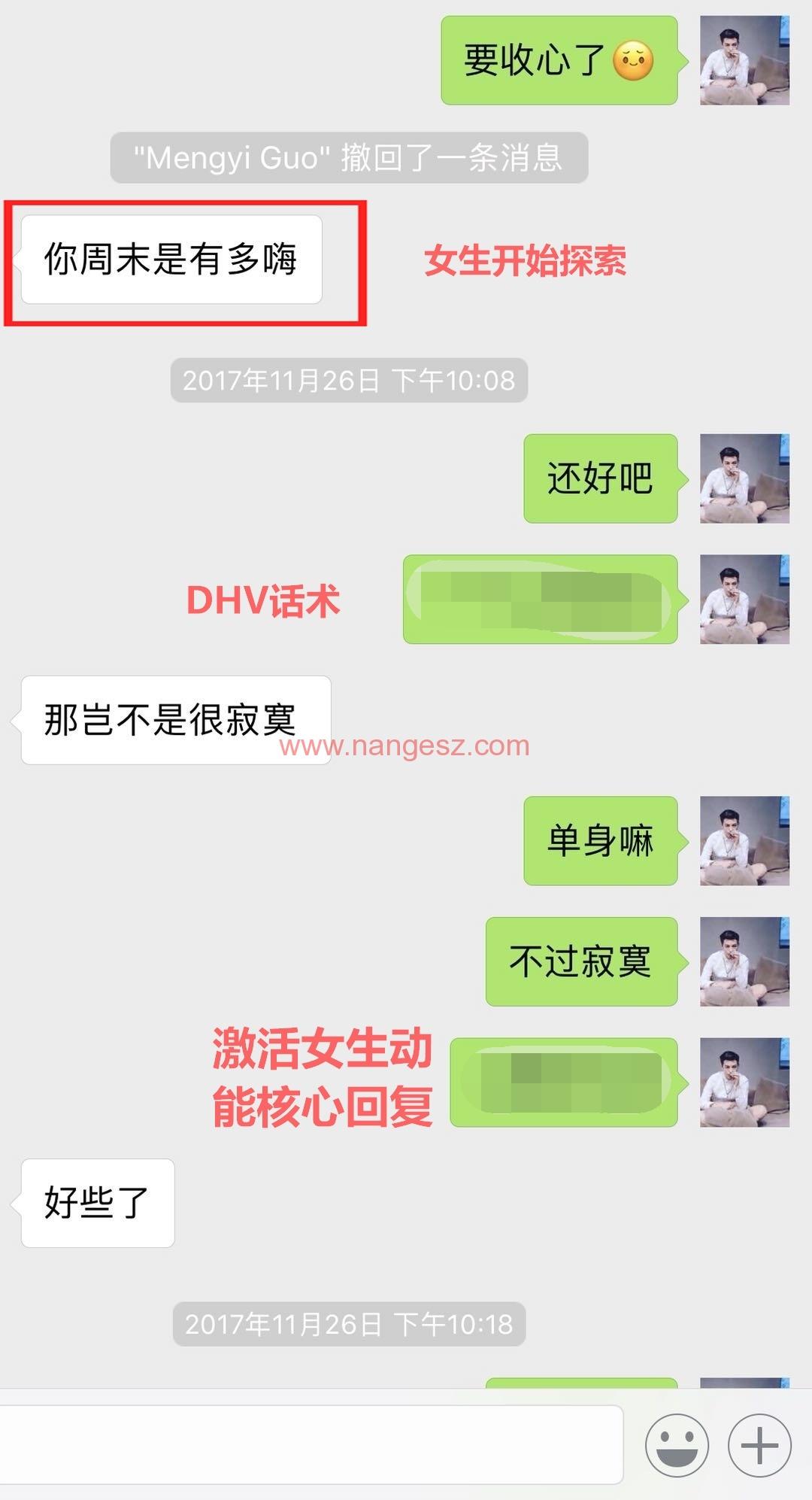 微信图片_20171205151720_看图王