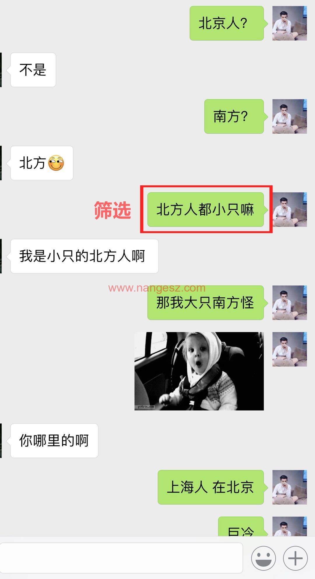 微信图片_20171205151723_看图王