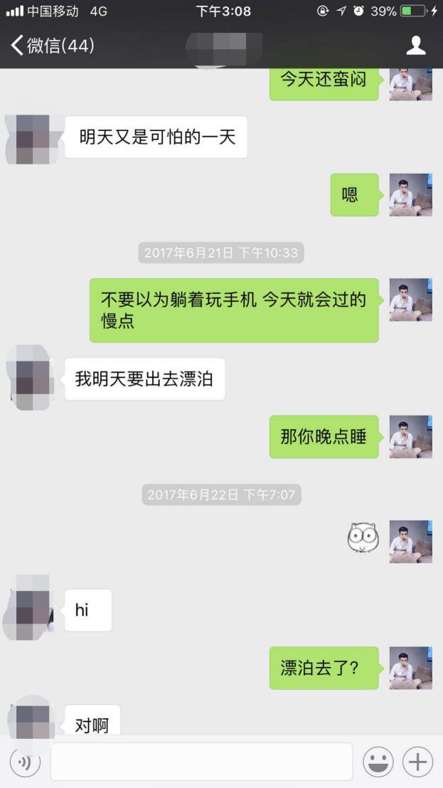 微信图片_20171221160918_看图王