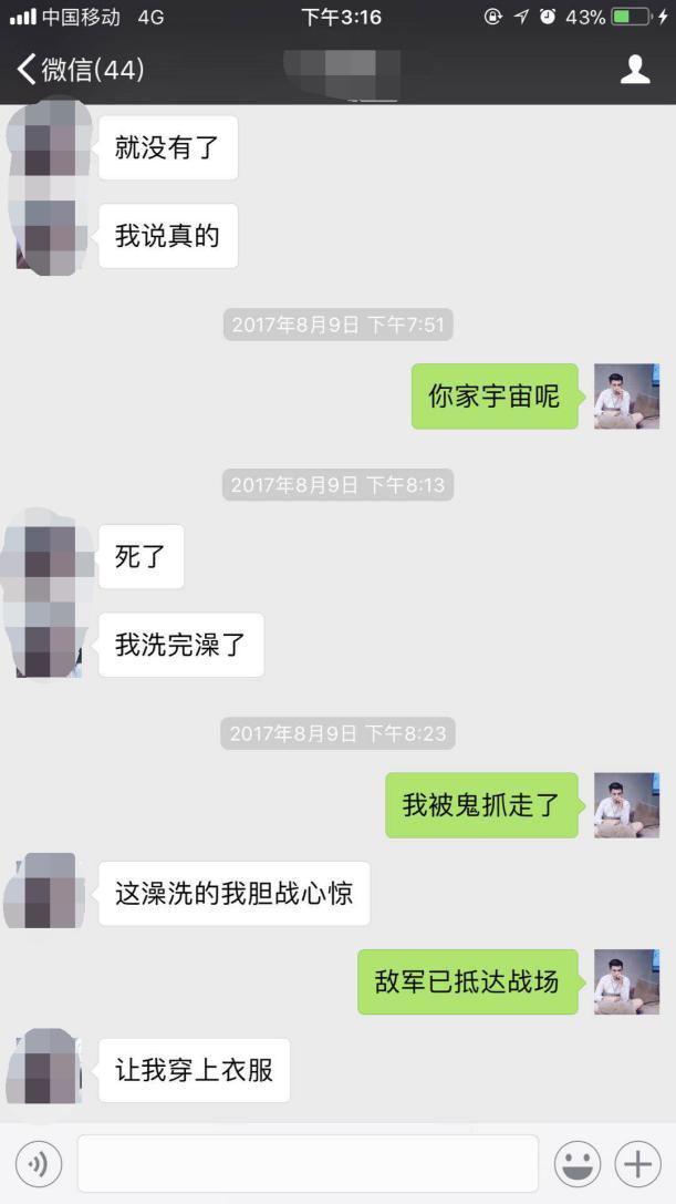 微信图片_20171221161023_看图王