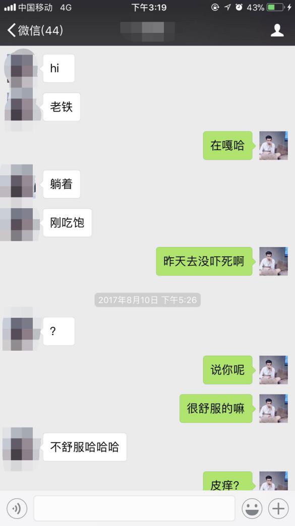 微信图片_20171221161033_看图王