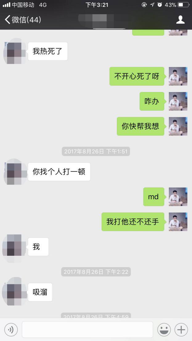 微信图片_20171221161045_看图王