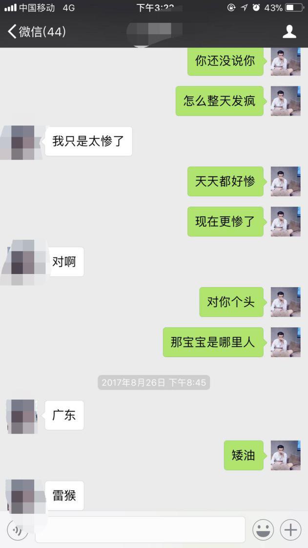 微信图片_20171221161054_看图王