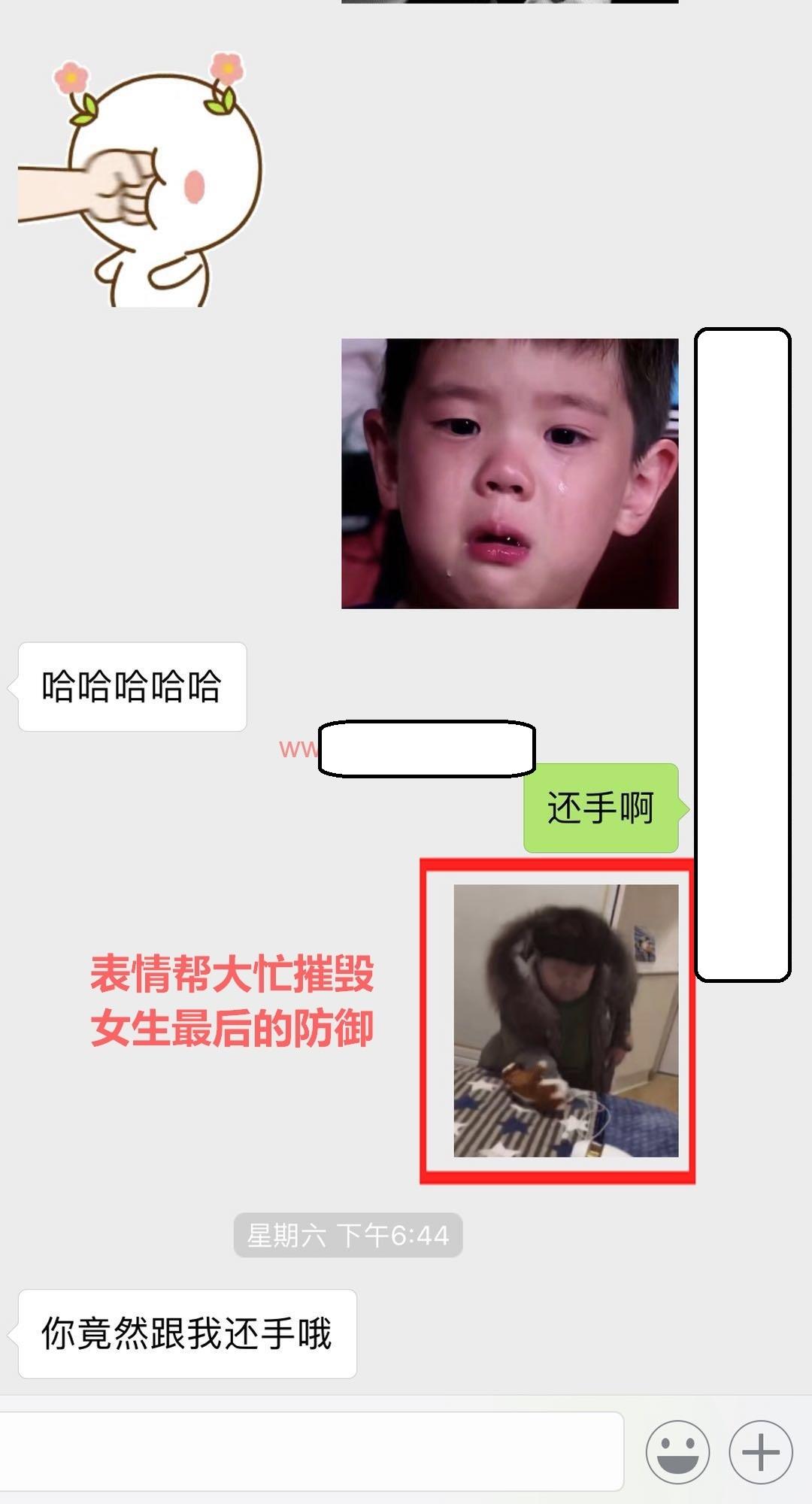 webwxgetmsgimg224C5VOH_看图王