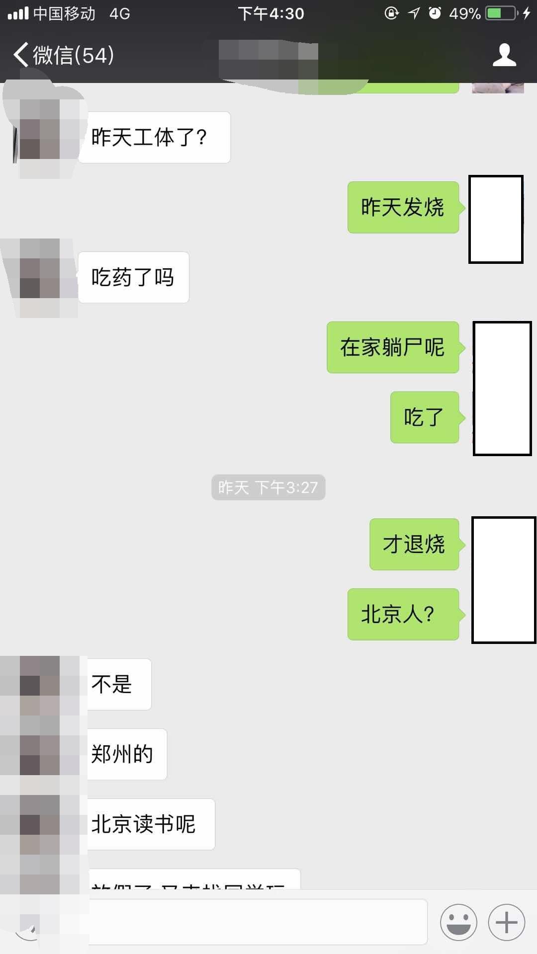 微信图片_20180110163236_看图王