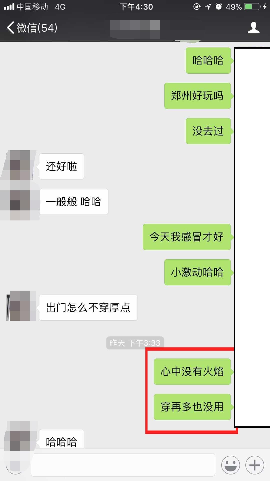 微信图片_20180110163240_看图王