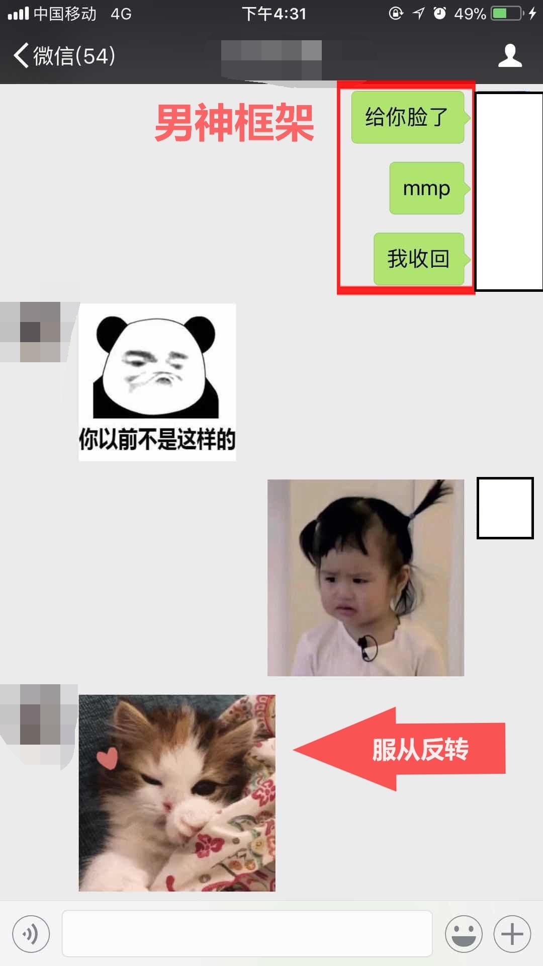微信图片_20180110163246_看图王