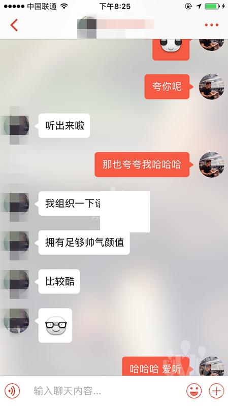 探探聊天解难题,微信聊不完的话题,对方还很主动!