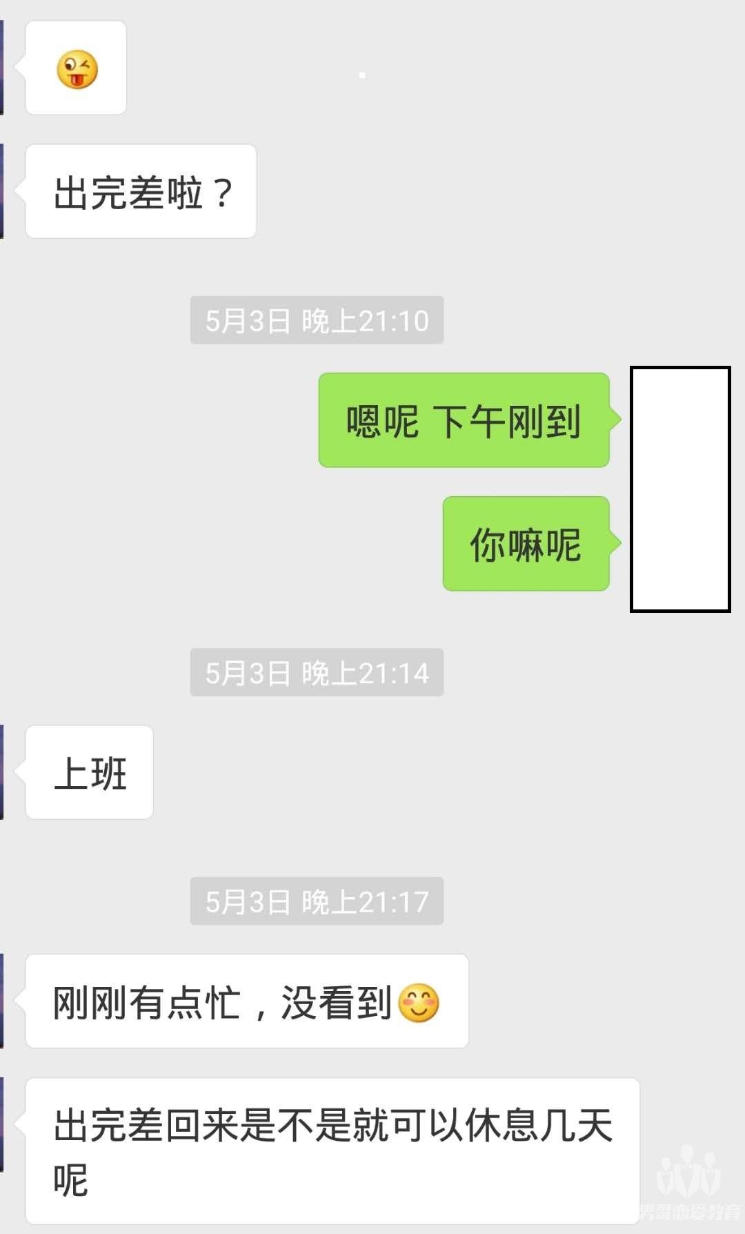 微信图片_20180509144546