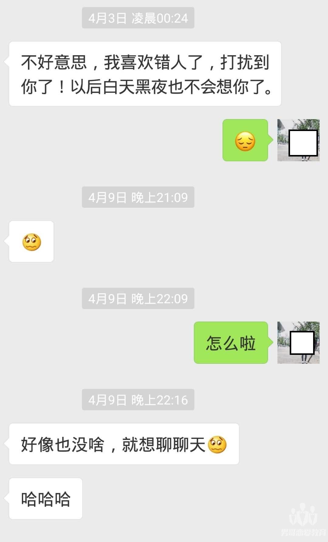 微信图片_20180509152846