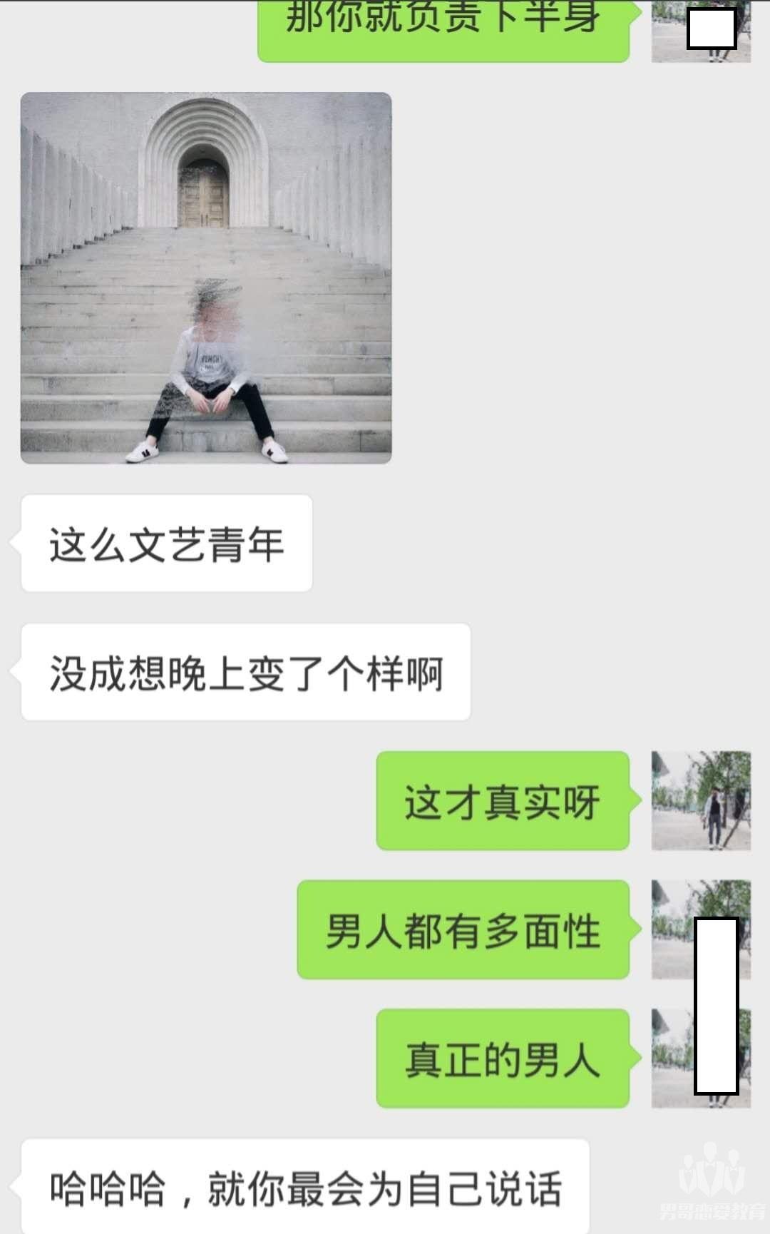 微信图片_20180509152931