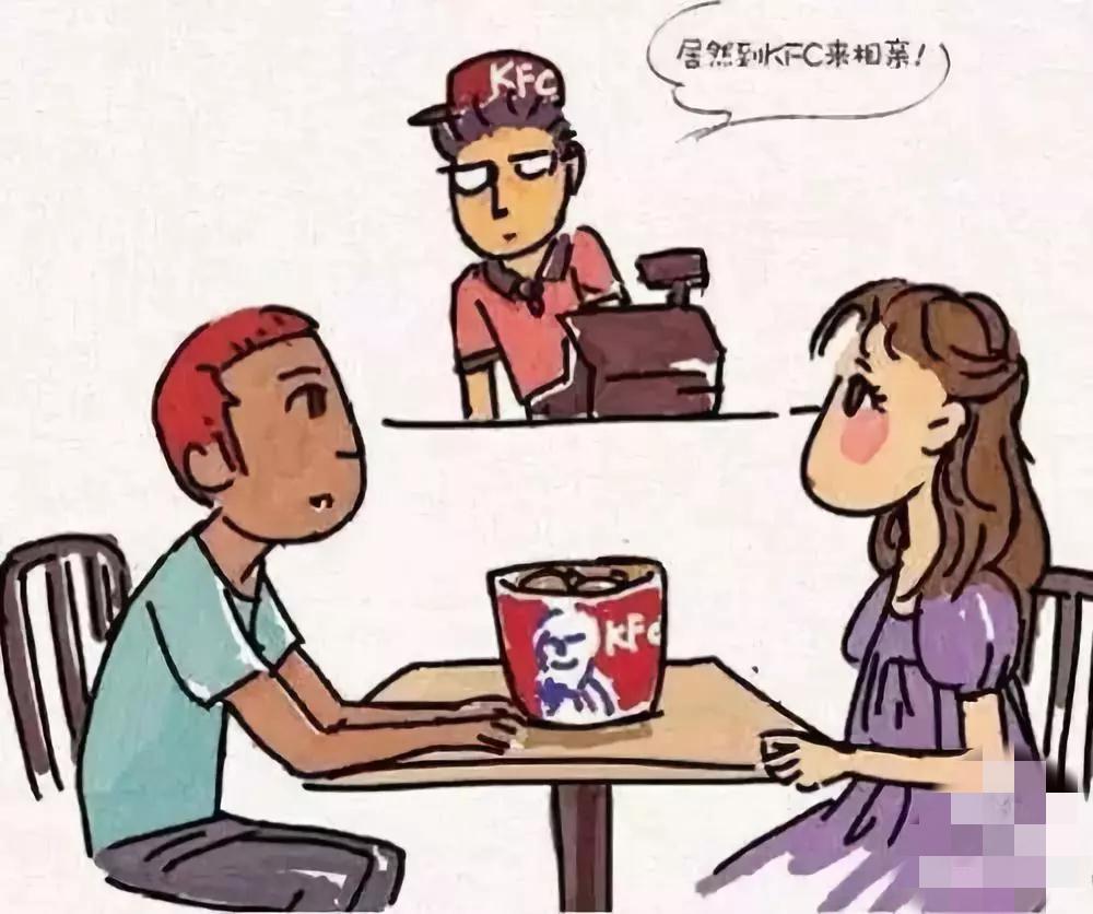 和女朋友约会聊天总是尬聊?四点就能拯救你