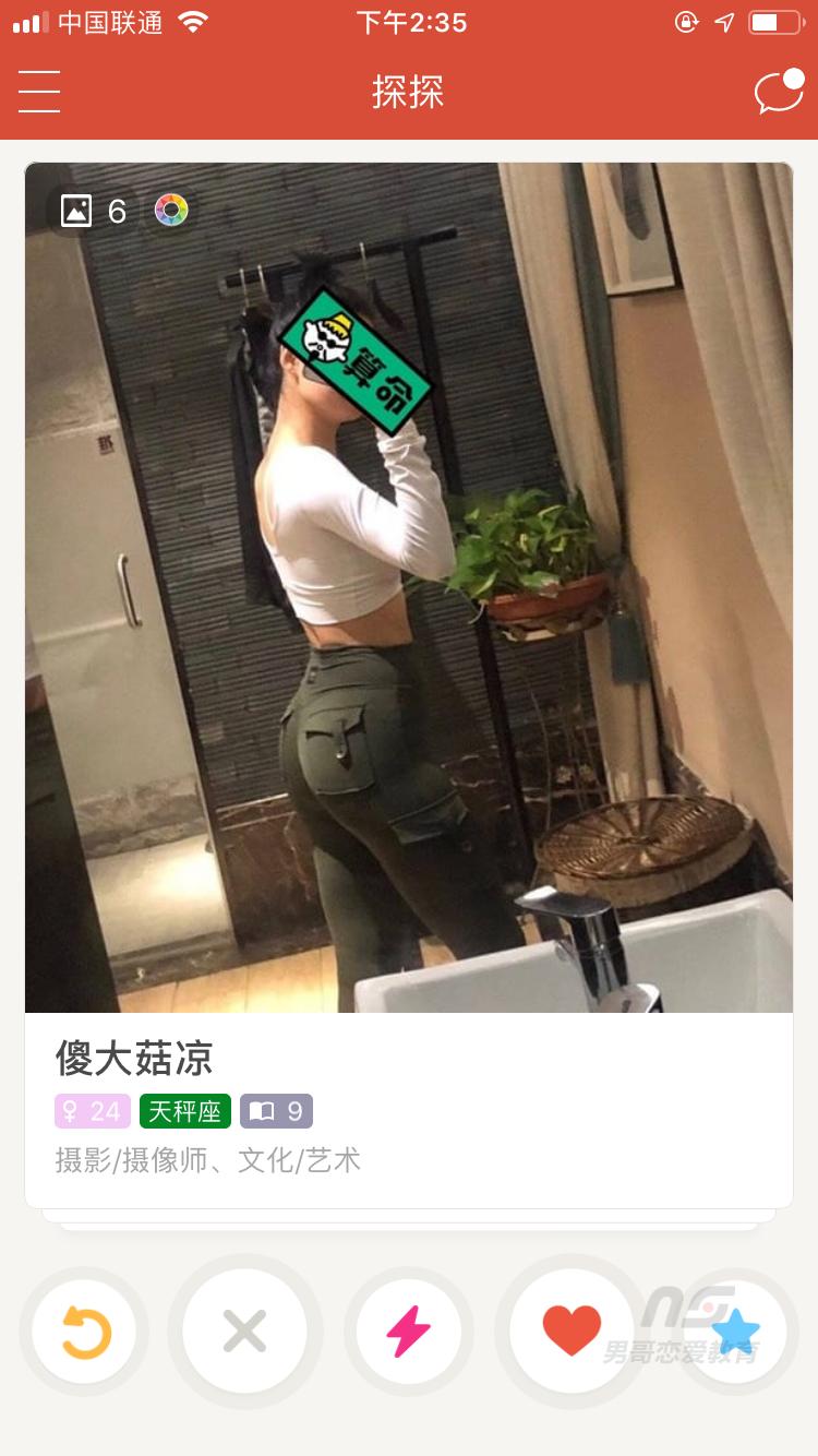 2019追女生交友软件排行榜,最火的追女生聊天APP