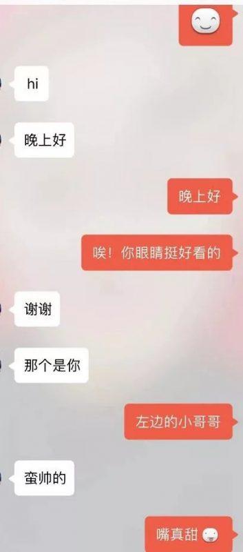 型男养成计划——深圳线下第一天
