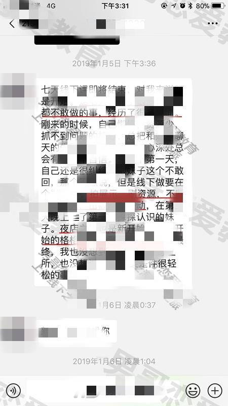 一次学习,终身受益,深圳线下2月15日,即将开启