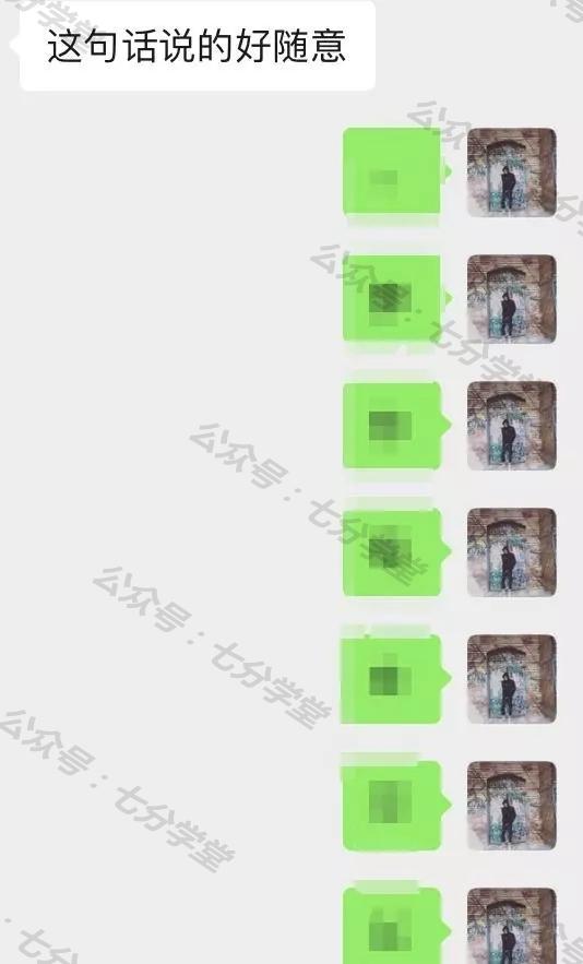 积目微信聊天全过程死死干住以至林导被倒追