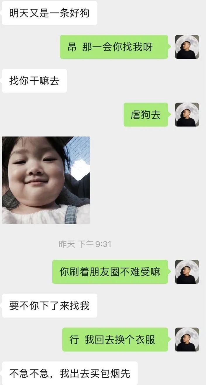 七夕邀约女生攻略,注意:陈述句邀约