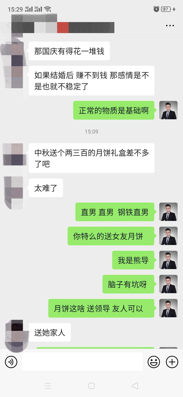 """中国男人的三大""""直男思维"""",99%男人都中枪"""
