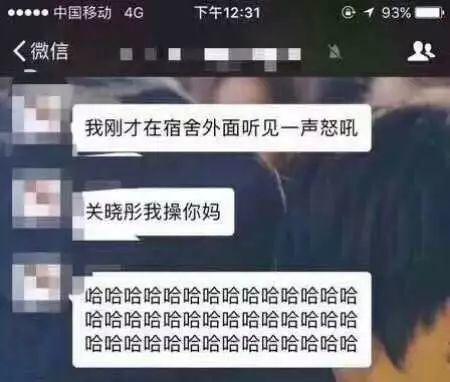 关晓彤:凭什么我配不上鹿晗